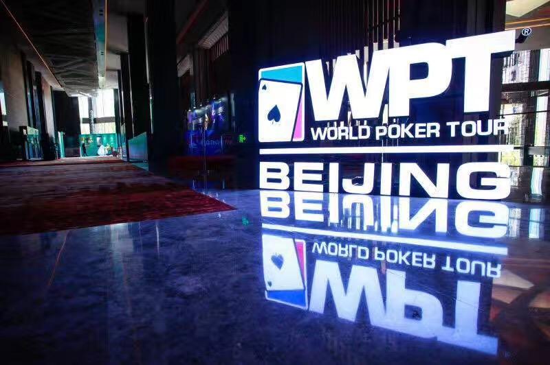 WPT Beijing