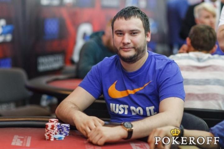 Artsiom Prostak WPT World Online Championship