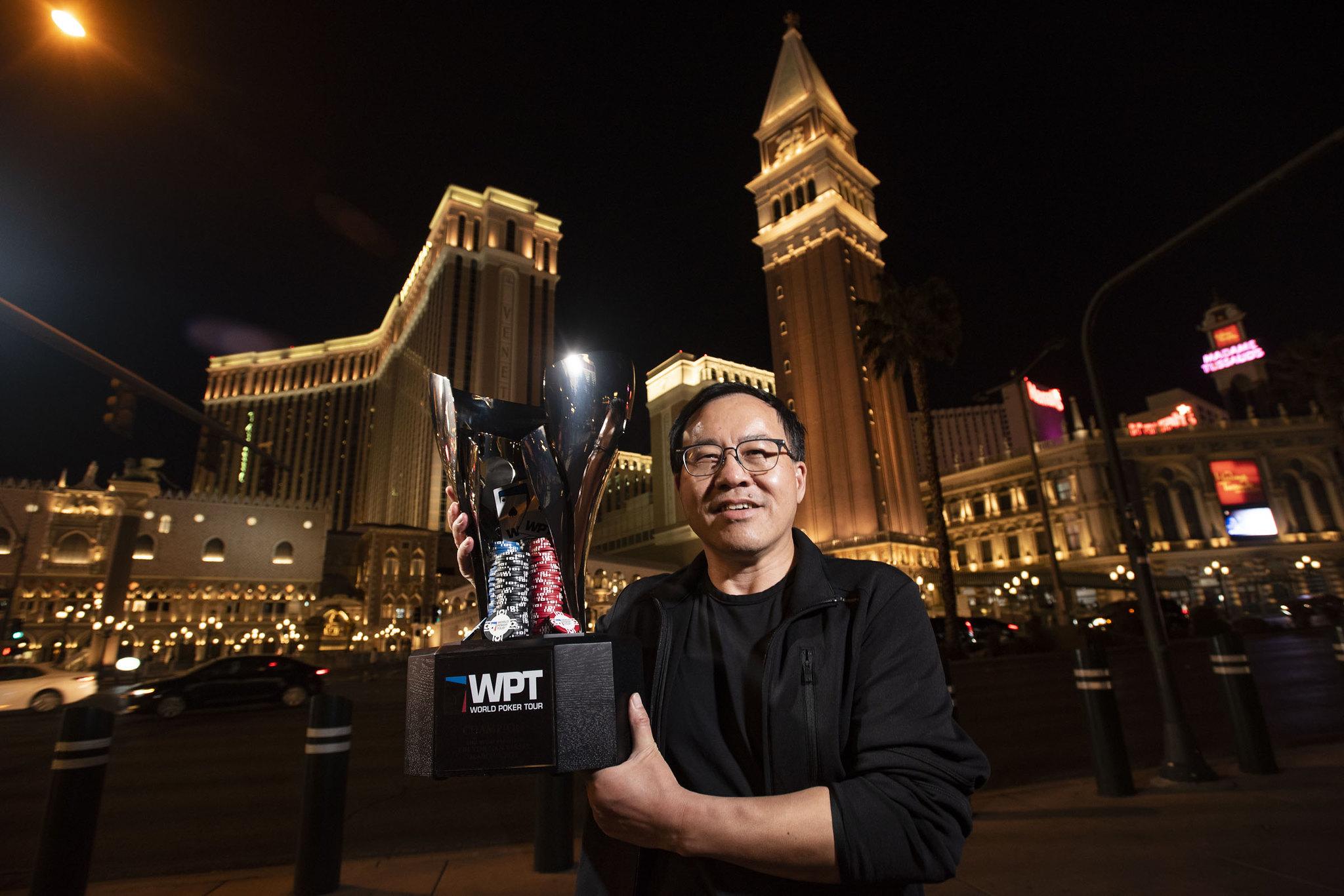 Qing Liu WPT at Venetian